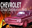 Chevrolet on line catalog